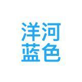 苏酒集团贸易股份有限公司主要客户