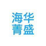 北京华欣荣盛商贸有限公司相似公司