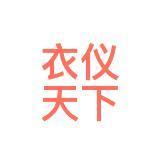 上海梦黎服饰有限公司相似公司
