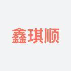 贵州宏翔物流有限公司相似公司