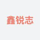 南京同宏祥物流有限公司相似公司