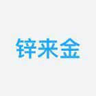 广州迦莱日用品有限公司相似公司