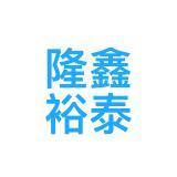 深圳市灵直华贸易有限公司相似公司