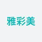 深圳市世纪星图包装设计有限公司相似公司
