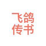 乐视控股(北京)有限公司相似公司
